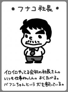 MIXTOWN_IRONASHI_intro_FN