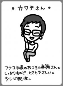 MIXTOWN_IRONASHI_intro_KW