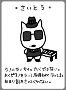 MIXTOWN_IRONASHI_intro_ST